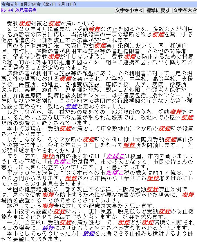 f:id:muen_desire:20200320222714p:plain