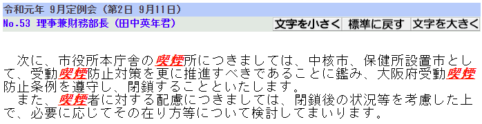 f:id:muen_desire:20200320222822p:plain