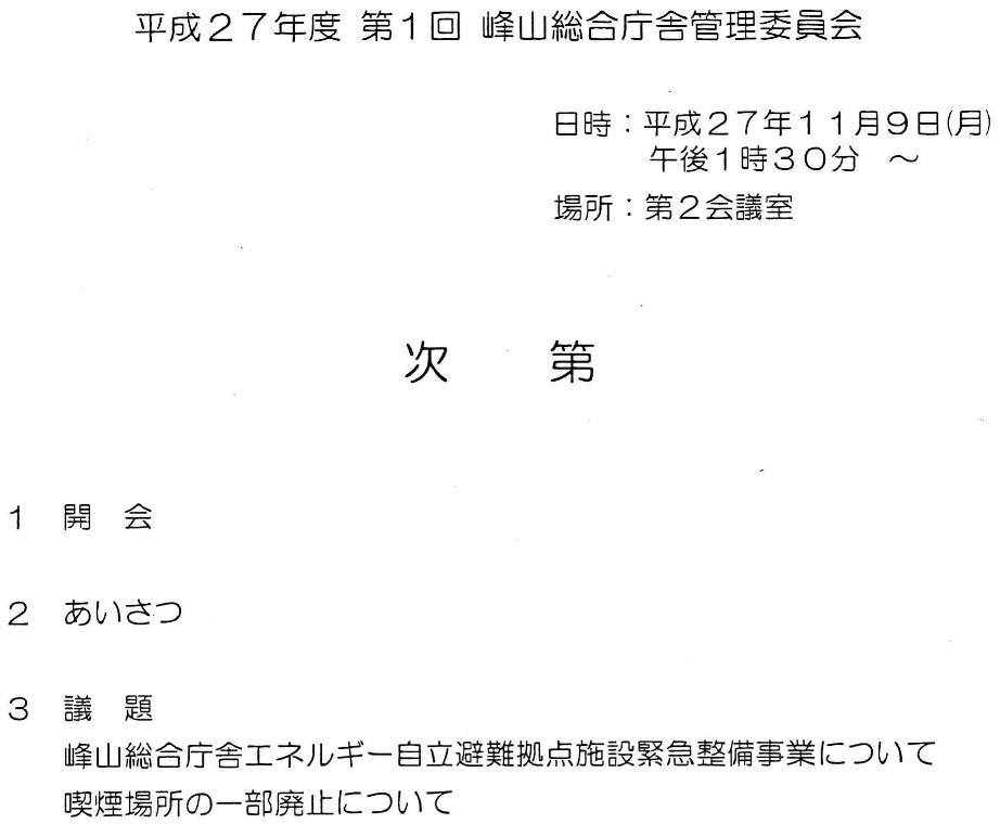 f:id:muen_desire:20200523234557j:plain