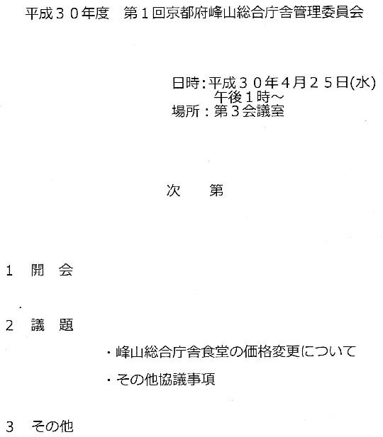f:id:muen_desire:20200524004343j:plain