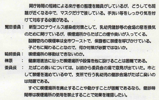 支所 醍醐 京都市営バス醍醐営業所