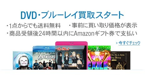 amazon-dvd-bluray