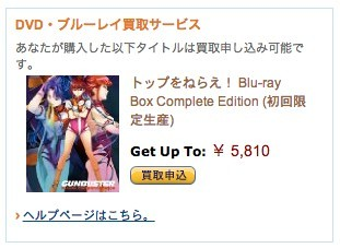 amazon-dvd-bluray1