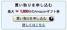 amazon-dvd-bluray4