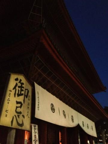 full-control-tokyo1