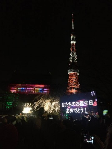 full-control-tokyo7