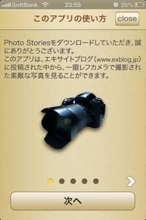 photo-stories1