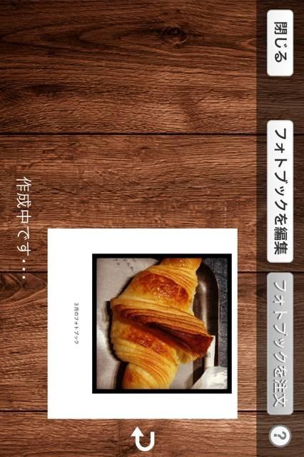 nohana-order3