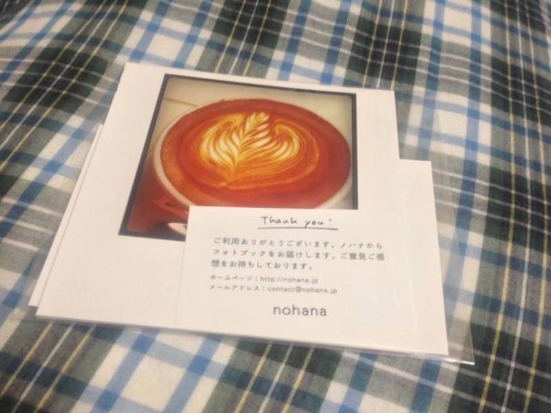 nohana-photobook1