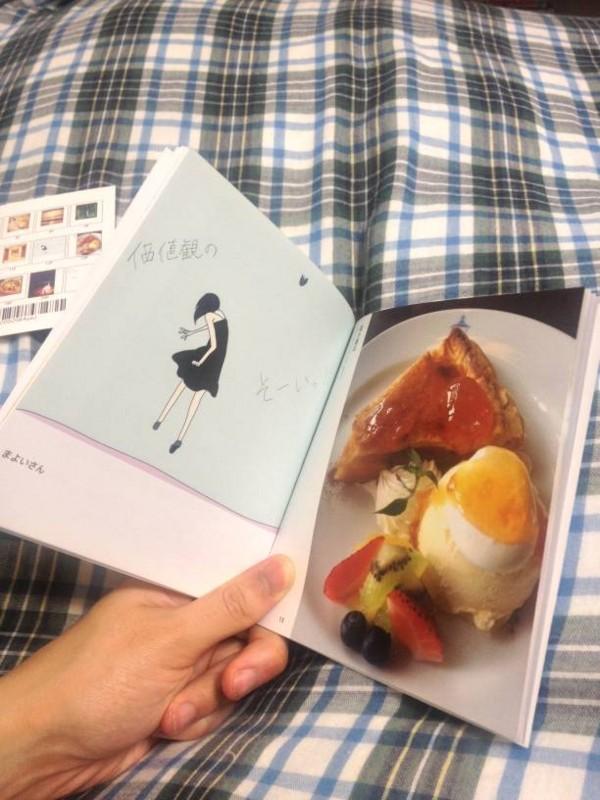 nohana-photobook6