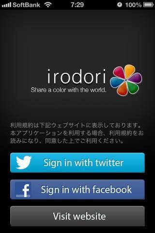 irodori1