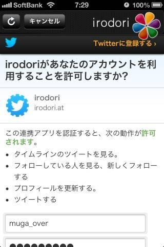 irodori2