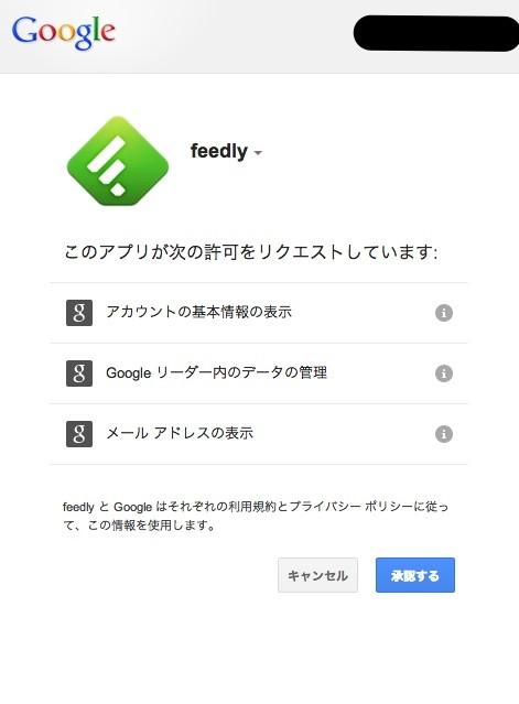 google-reader-gone4