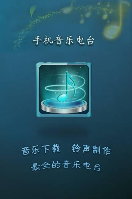 music-app1