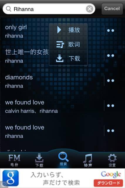 music-app4
