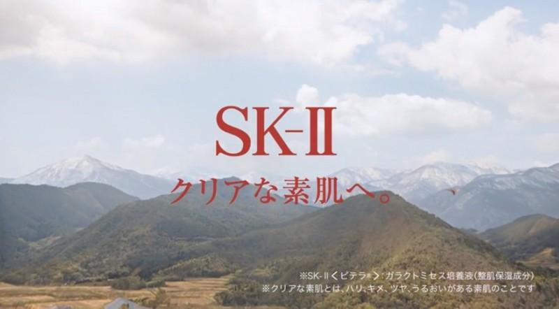 sk-ii6