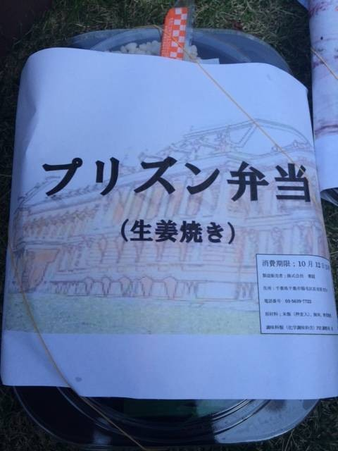toko-exhibition10