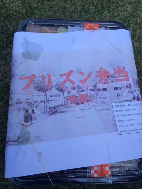 toko-exhibition11