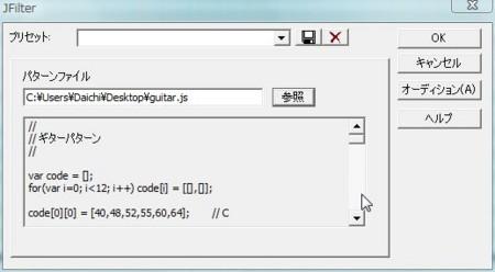f:id:mugaki:20090213121443j:image