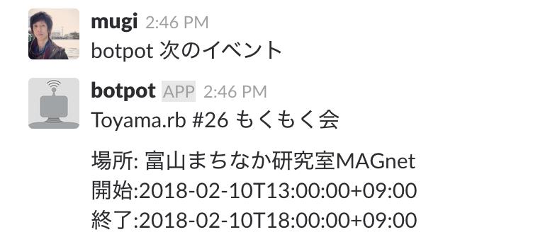 f:id:mugi1:20180128144705p:plain