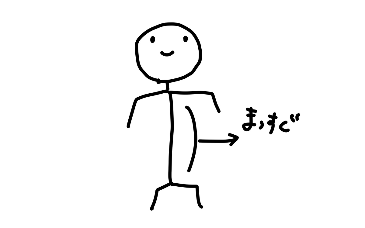 f:id:mugi1:20201109161908j:plain