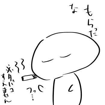 f:id:mugi_1023:20170720062831j:plain