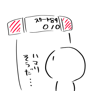 f:id:mugi_1023:20170720063204j:plain