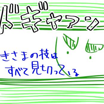 f:id:mugi_1023:20170720063231j:plain