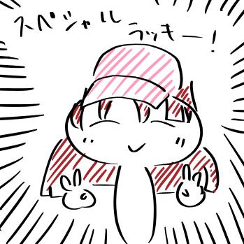 f:id:mugi_1023:20170720063253j:plain