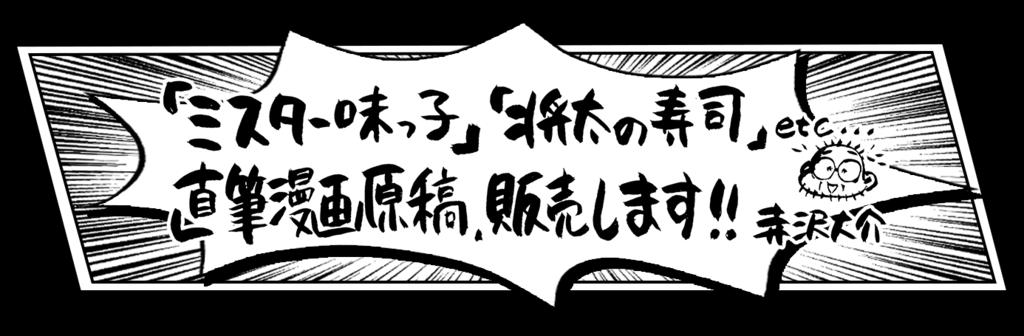 f:id:mugi_1023:20170723141130p:plain