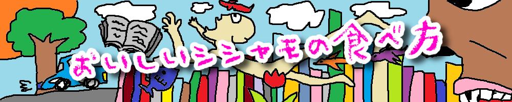 f:id:mugi_no:20200212002318p:plain