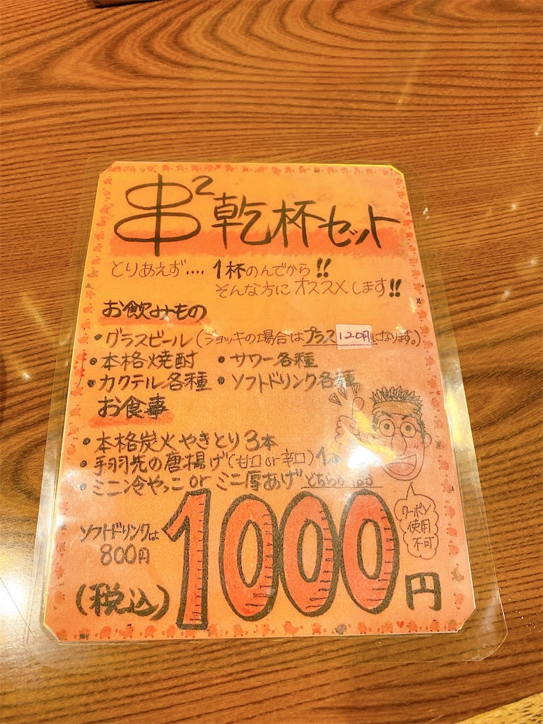 f:id:mugi_no:20200221193839j:image