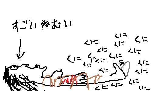 f:id:mugi_no:20200430151345p:plain