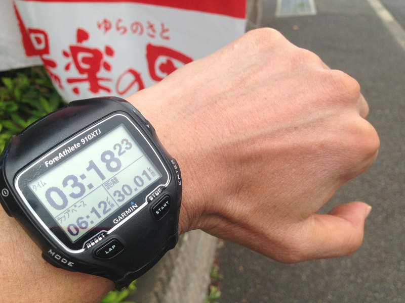 f:id:mugibatake40ro:20140818113919j:plain