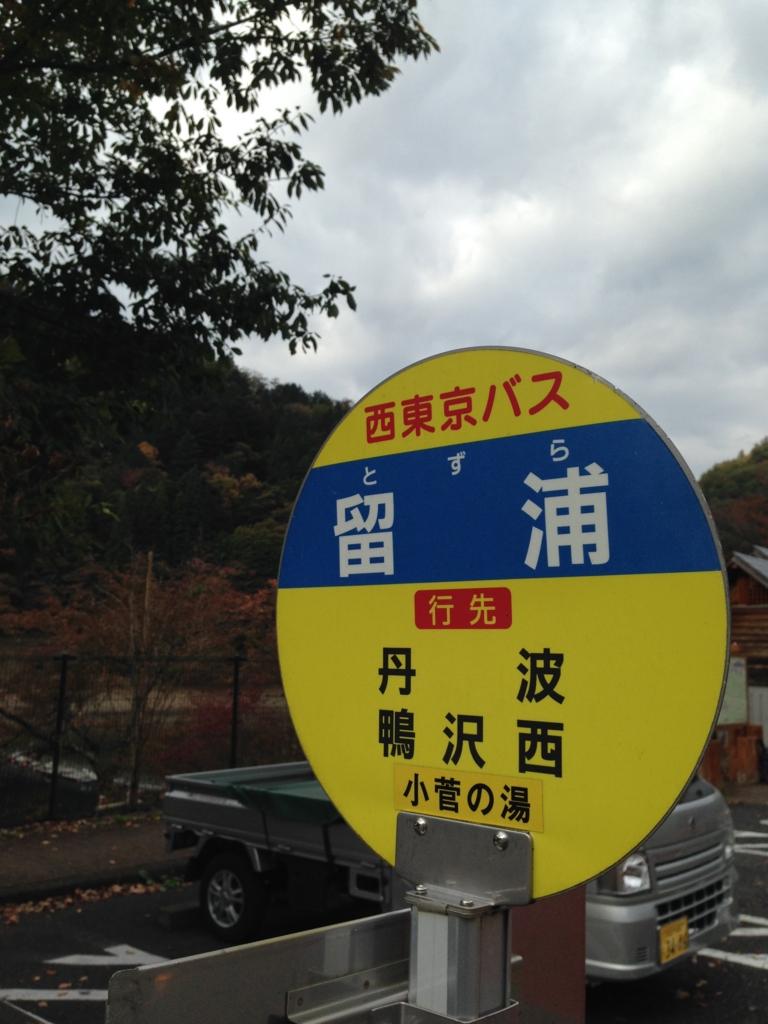 f:id:mugibatake40ro:20151102014524j:plain