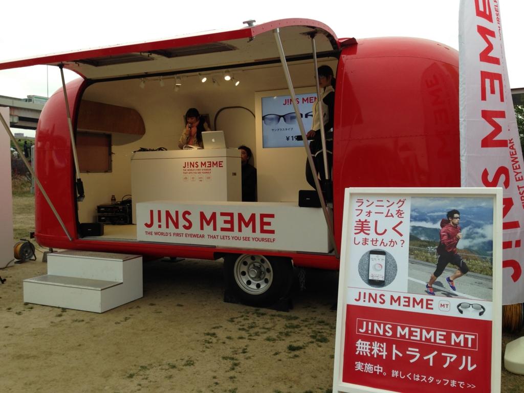 f:id:mugibatake40ro:20151225235048j:plain