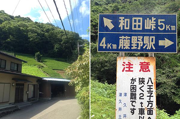 f:id:mugibatake40ro:20160804001601j:plain