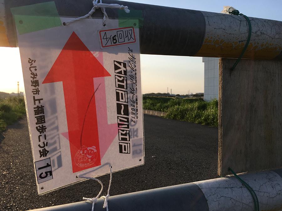 f:id:mugibatake40ro:20170420012702j:plain