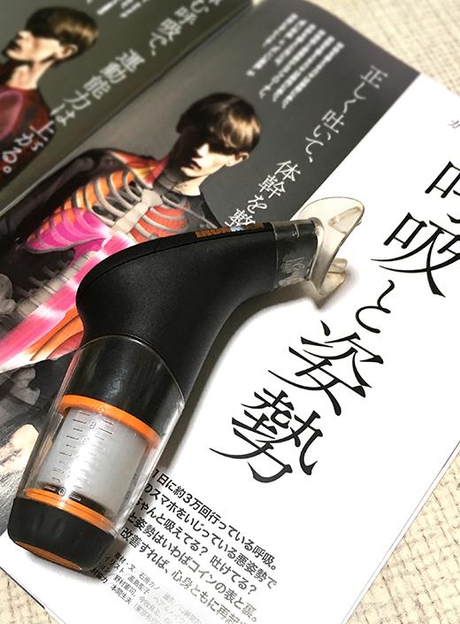 f:id:mugibatake40ro:20170608170319j:plain