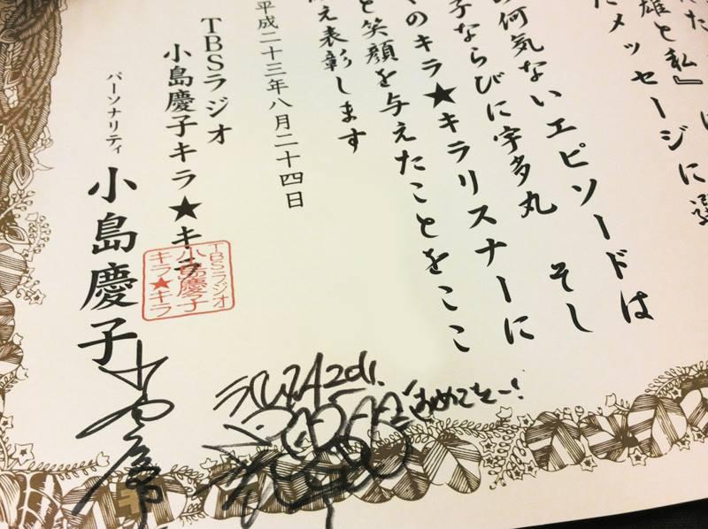 f:id:mugibatake40ro:20170621031715j:plain