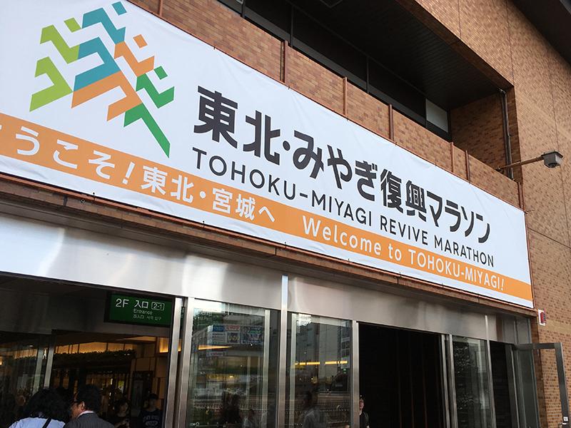 f:id:mugibatake40ro:20171002113454j:plain