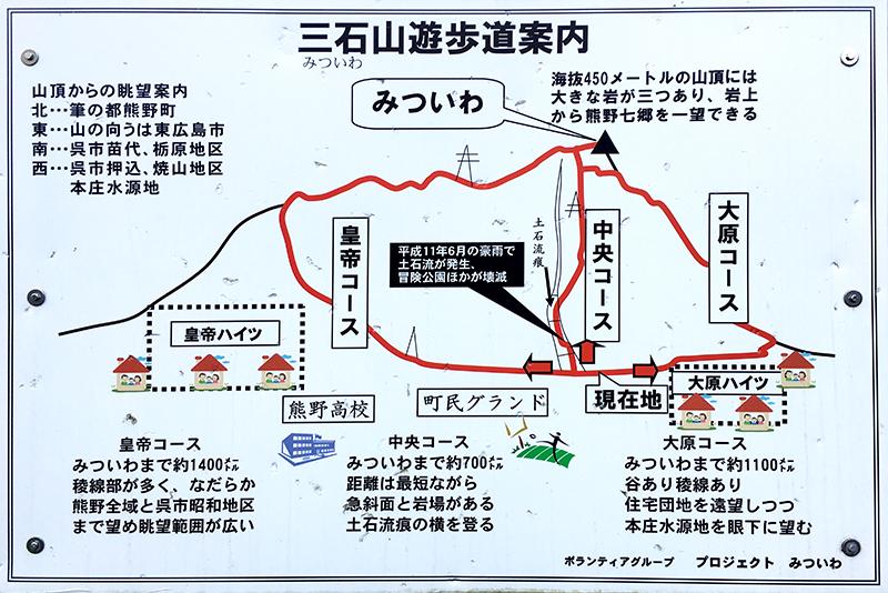 f:id:mugibatake40ro:20180712010010j:plain