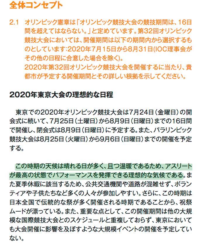 f:id:mugibatake40ro:20180722193742j:plain