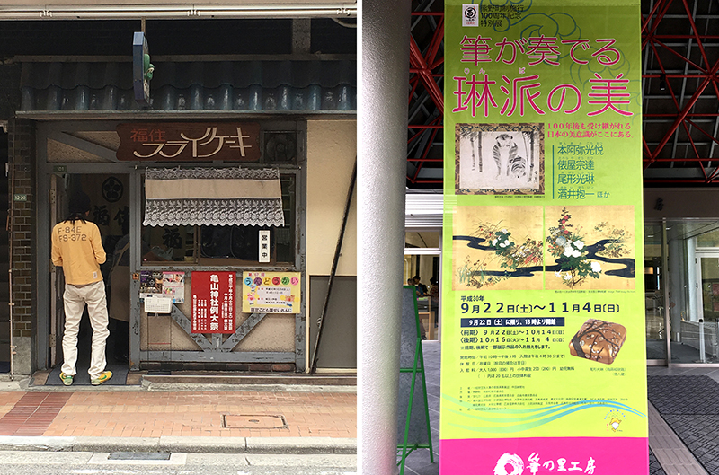 f:id:mugibatake40ro:20180925124508j:plain