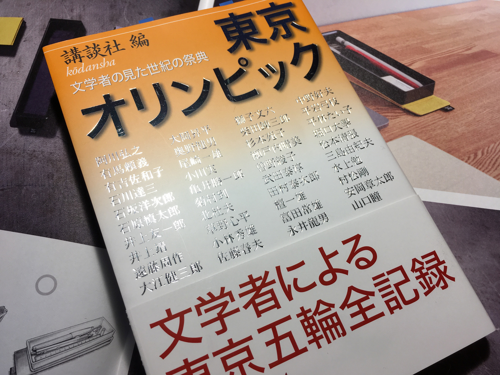 f:id:mugibatake40ro:20190114215759j:plain
