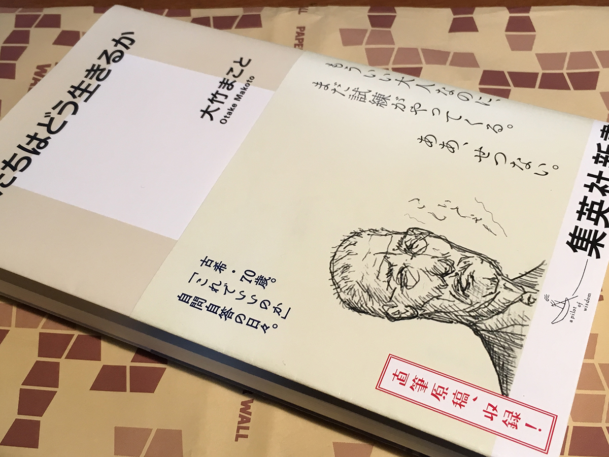 f:id:mugibatake40ro:20190805160153j:plain