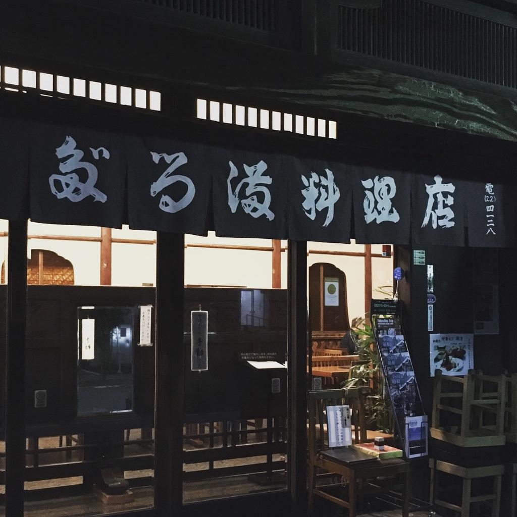 f:id:mugibatake40ro:20191104234240j:plain