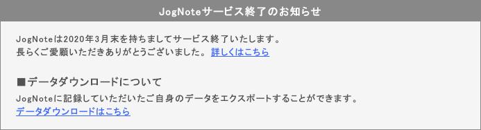 f:id:mugibatake40ro:20191205175625p:plain