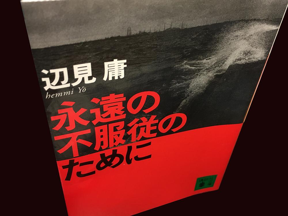 f:id:mugibatake40ro:20200114134143j:plain