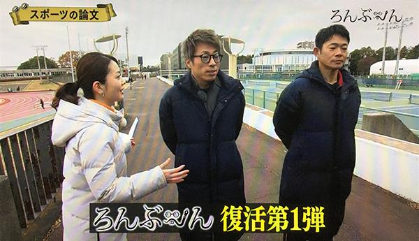 f:id:mugibatake40ro:20200118211317j:plain